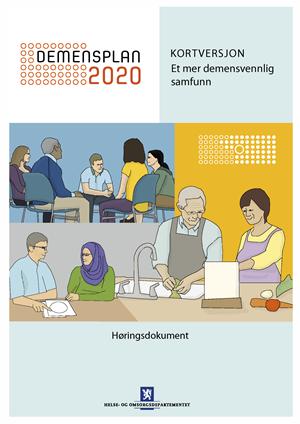 Demensplan 2020 forside